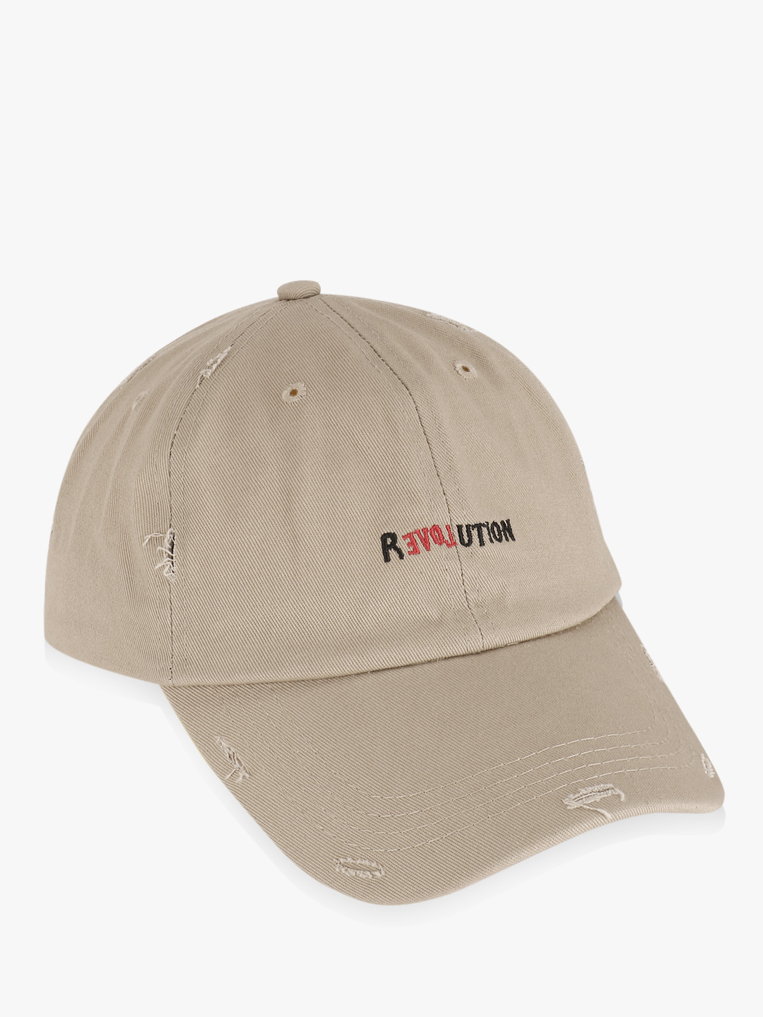 New Look stone Revolution Embroidered Distressed Cap 1
