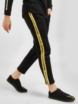 KOOVS Slogan Side Tape Cropped Joggers