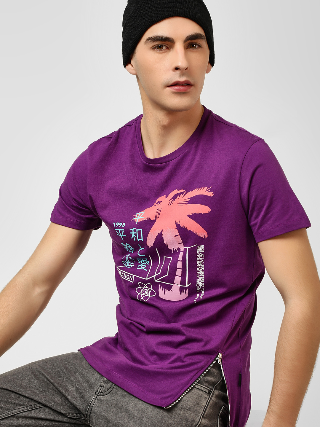 KOOVS Purple Placement Print Zipper Longline T-Shirt 1