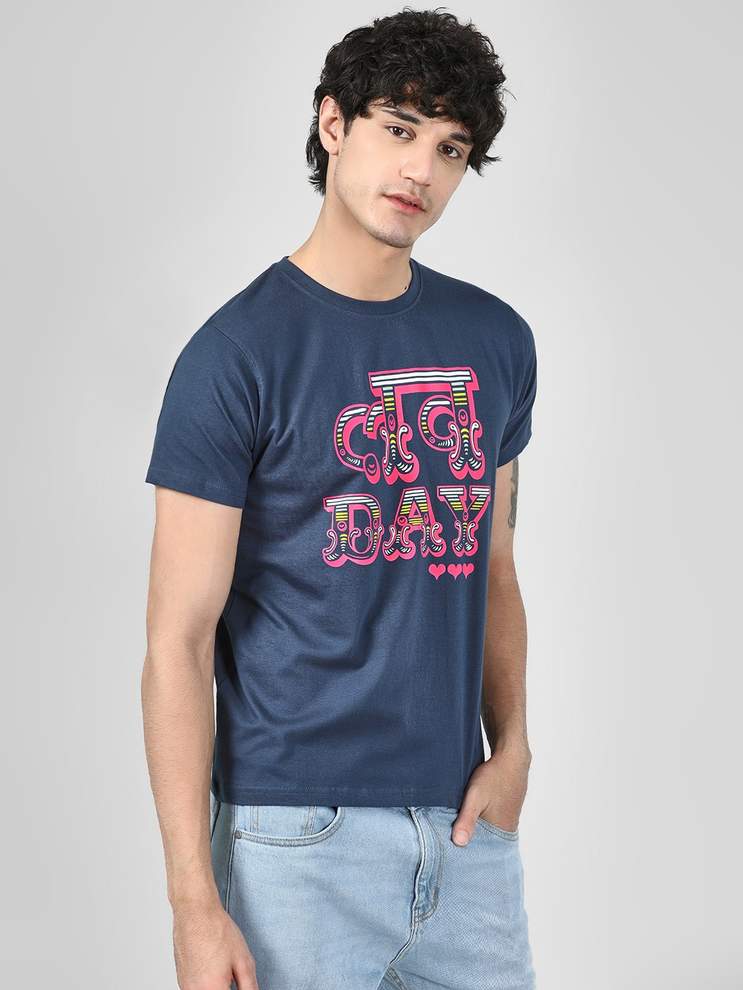 Tantra Blue Love Day Slogan T-Shirt 1