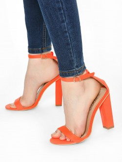 KOOVS Basic Block Heeled Sandals