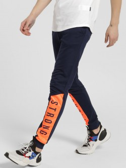 Garcon Strong Print Panelled Joggers