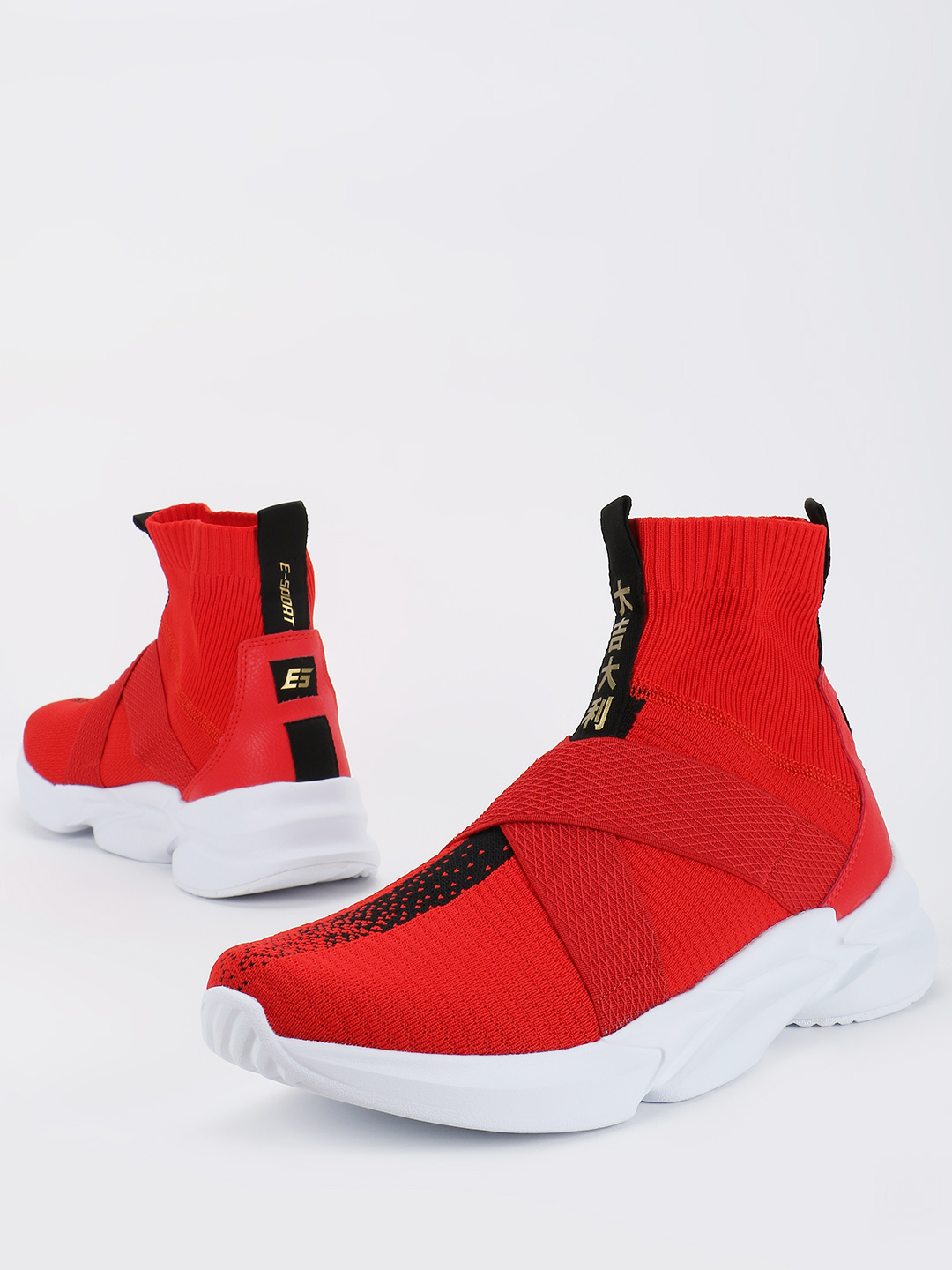 361 Degree Red Knitted Contrast Tape Sockliner Trainers 1