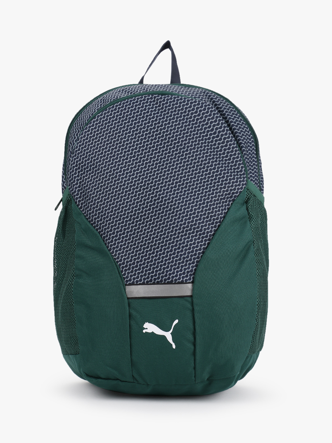 Puma Green Beta Backpack 1