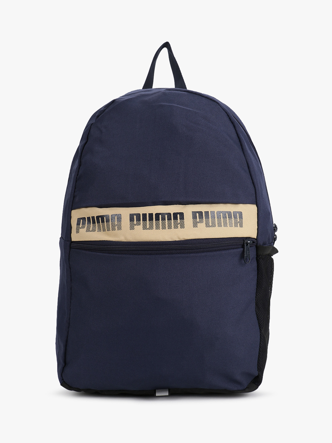 Puma Blue Phase Backpack II 1