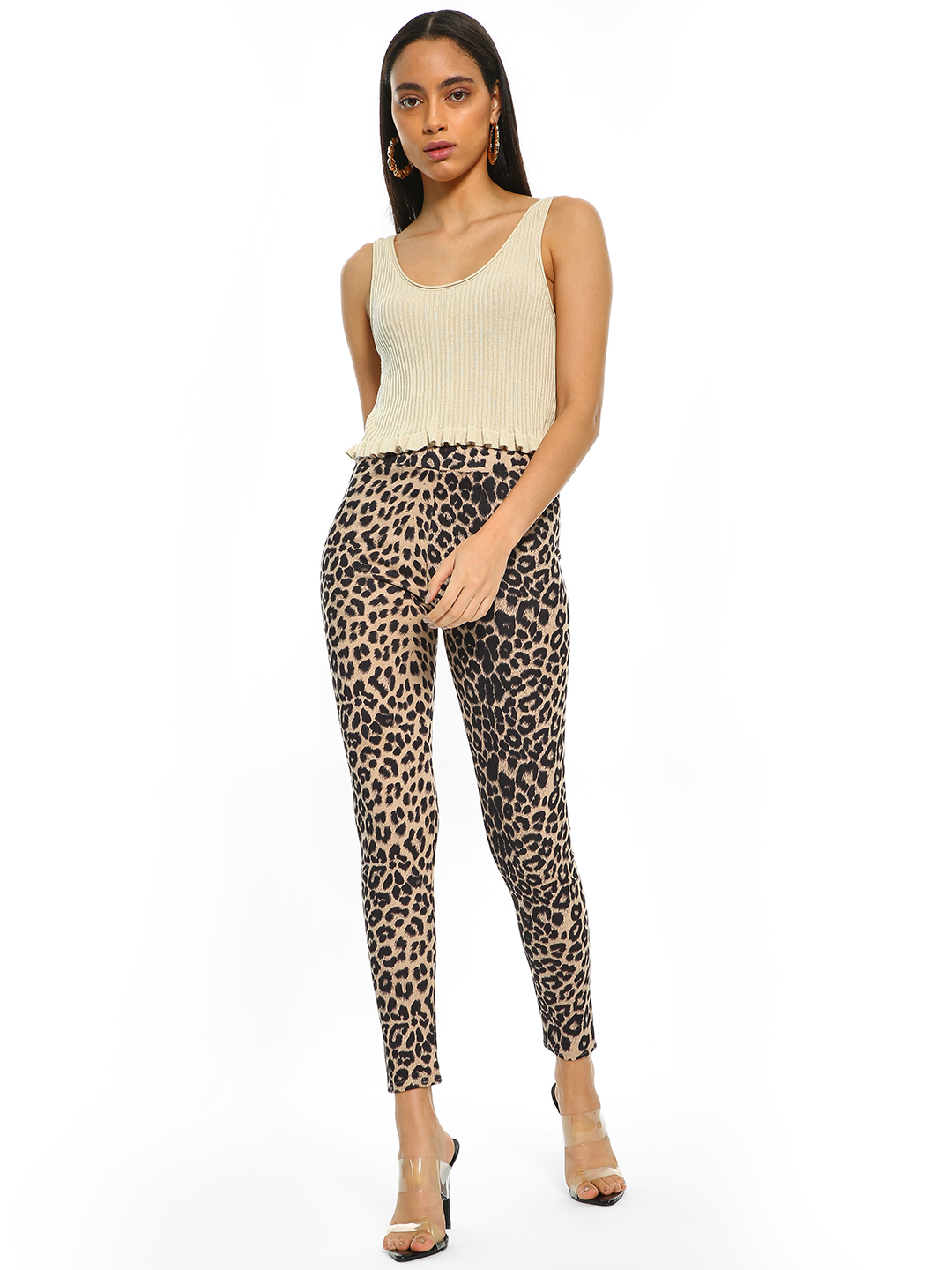 KOOVS Brown Leopard Print High Waist Leggings 1