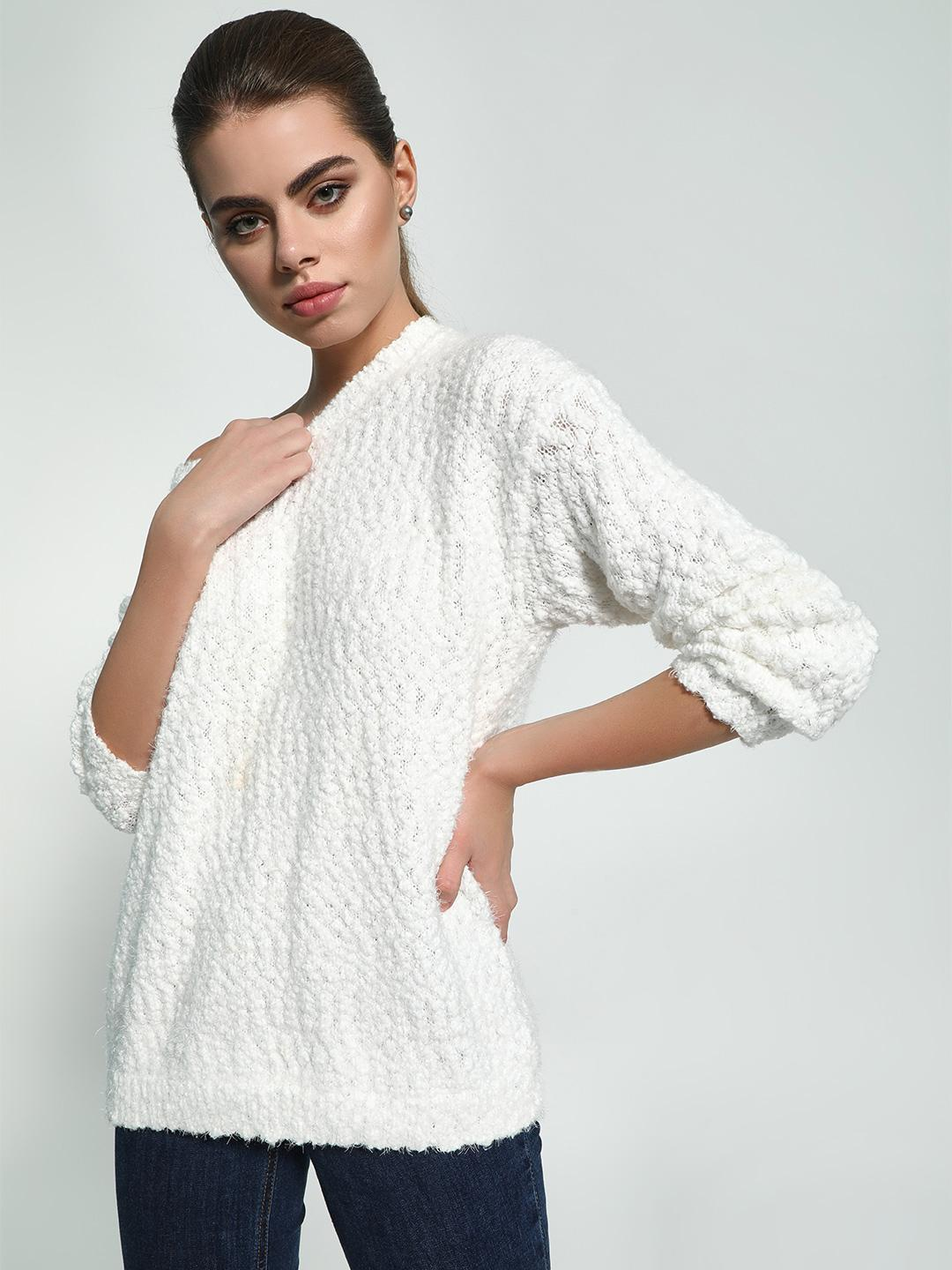 KOOVS White Fluffy Knit Longline Jumper 1