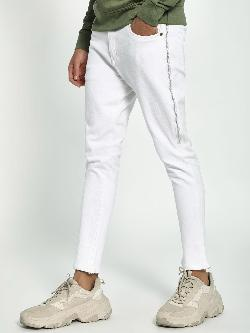 TRUE RUG Side Zipper Detail Skinny Jeans
