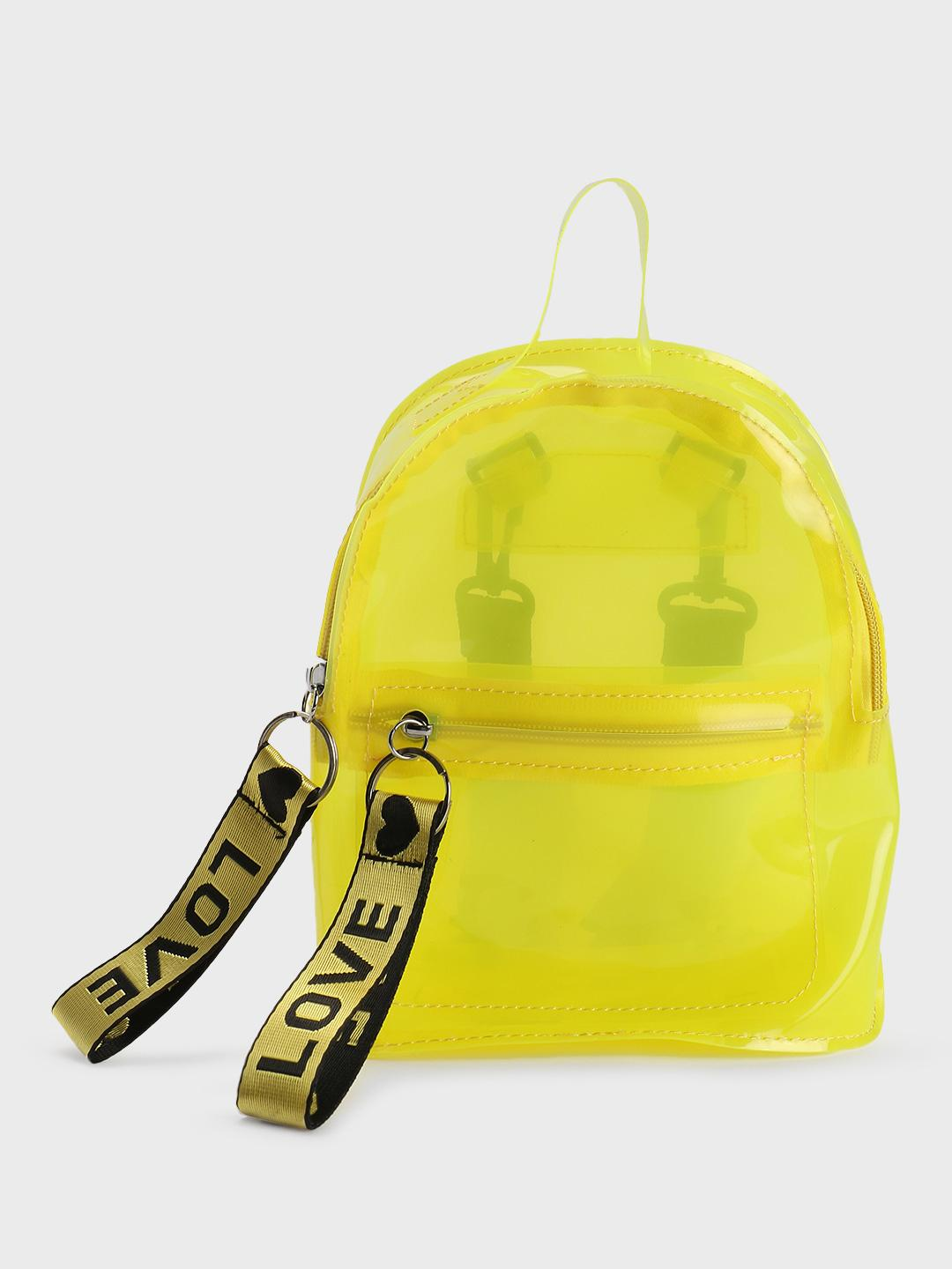Origami Lily Yellow Text Zipper Perspex Backpack 1