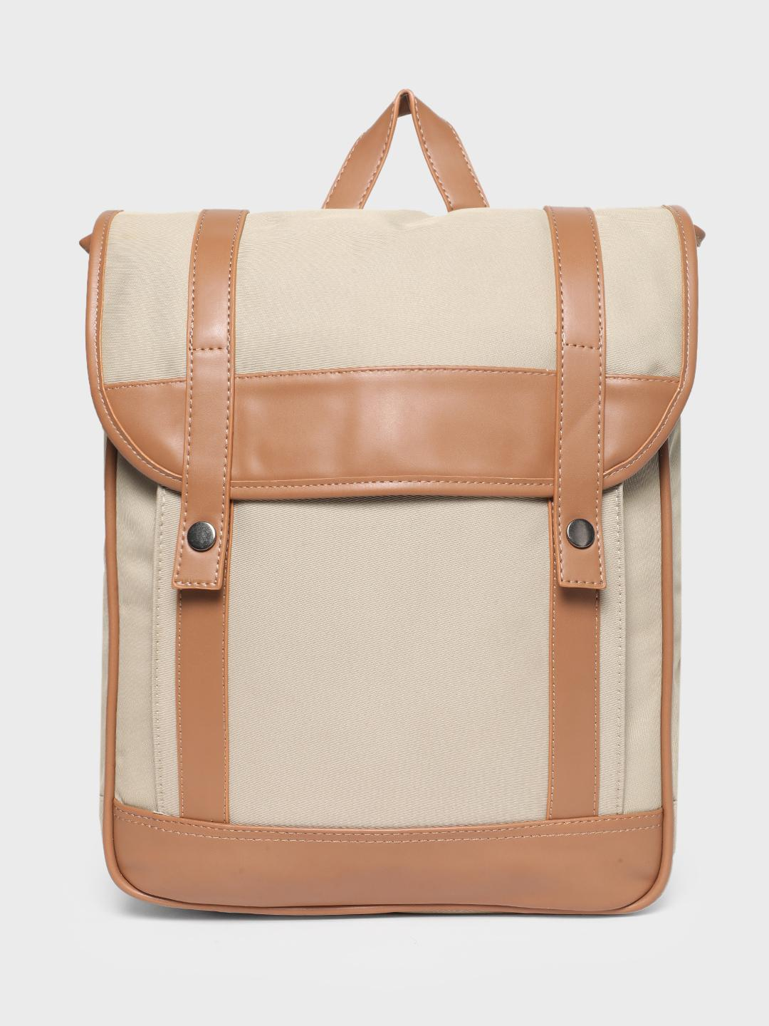KOOVS Beige Contrast Taping Structured Backpack 1