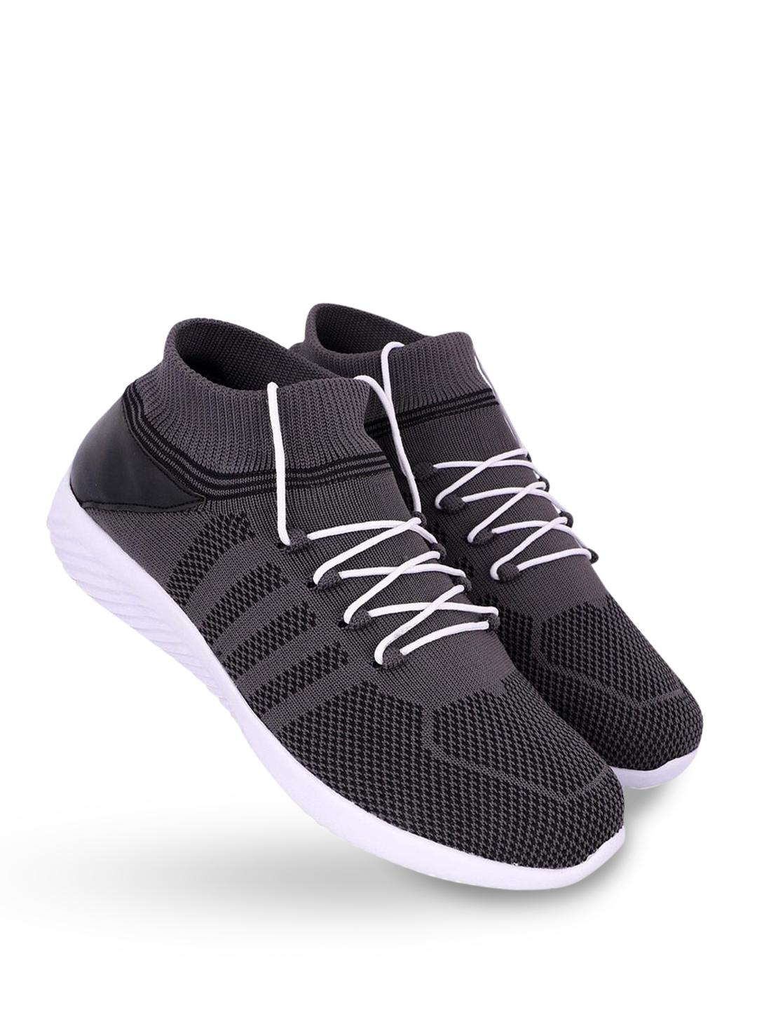 KLEAT Grey Flyknit Upper Lace-Up Shoes 1
