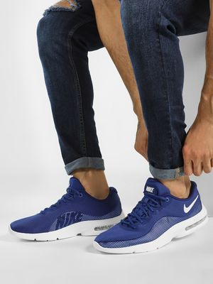 Nike Air Max Advantage 2 Shoes