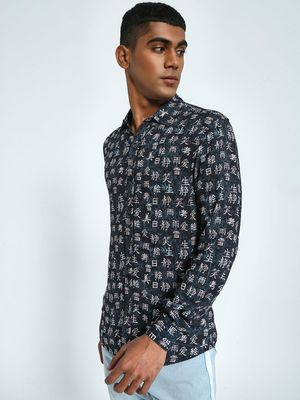 KOOVS Japanese Text Bamboo Print Shirt