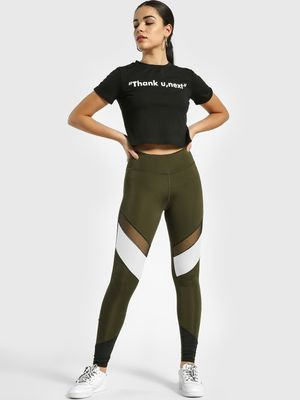 EmmaCloth Contrast Mesh Panel Leggings