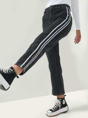 K Denim KOOVS Contrast Stripe Side Split Jeans