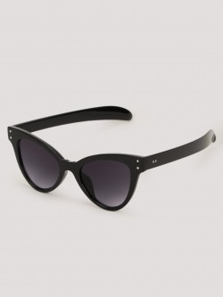 Sneak-a-Peek Sunglasses Snp-49
