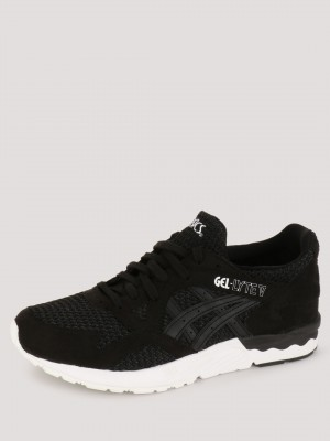 ASICS TIGER Gel Lyte-v Retro T...